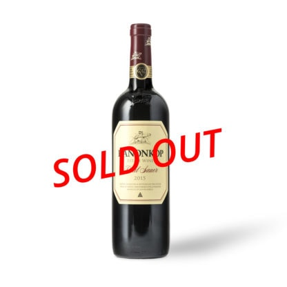 Kanonkop sold out